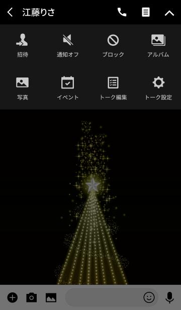 願いが叶う*イルミネーション2@冬特集の画像(タイムライン)