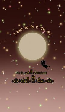 空を飛びたい 画像(1)