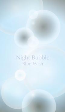 Night Bubble - Blue Wish - 画像(1)