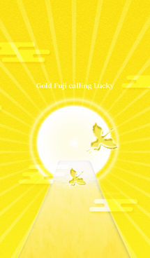 幸運を呼ぶ 金富士 画像(1)