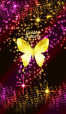 キラキラ♪黄金の蝶#45 画像(1)