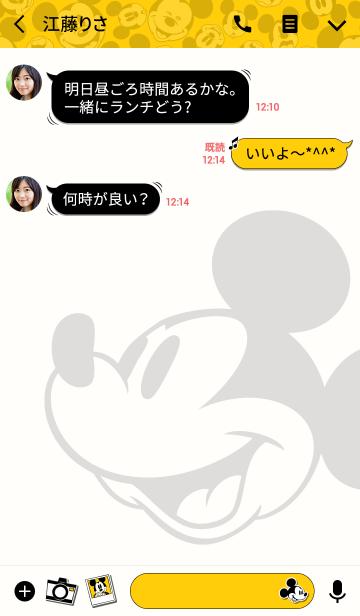 ミッキーマウス(フェイス)の画像(トーク画面)