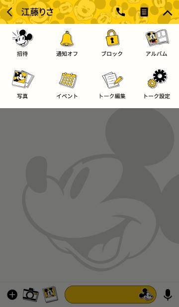 ミッキーマウス(フェイス)の画像(タイムライン)