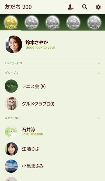 山羊座の満月【2019】Keiko的ルナロジーの画像(友だちリスト)