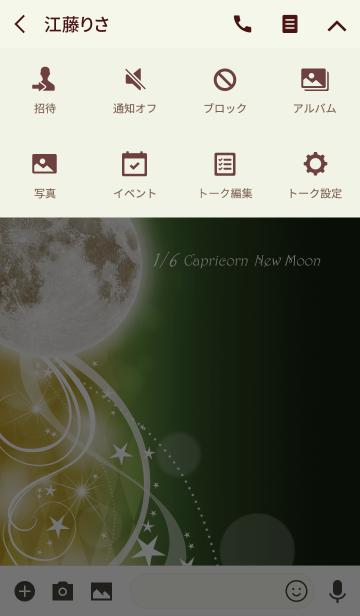 山羊座の満月【2019】Keiko的ルナロジーの画像(タイムライン)