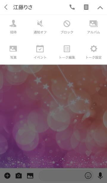 【ふたご座】恋愛成就のおまじない❤の画像(タイムライン)