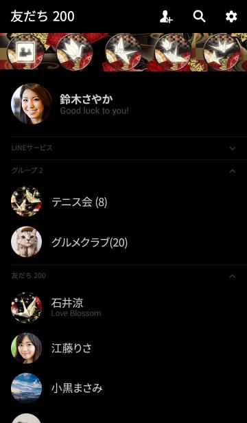 折り紙 ~鶴~の画像(友だちリスト)