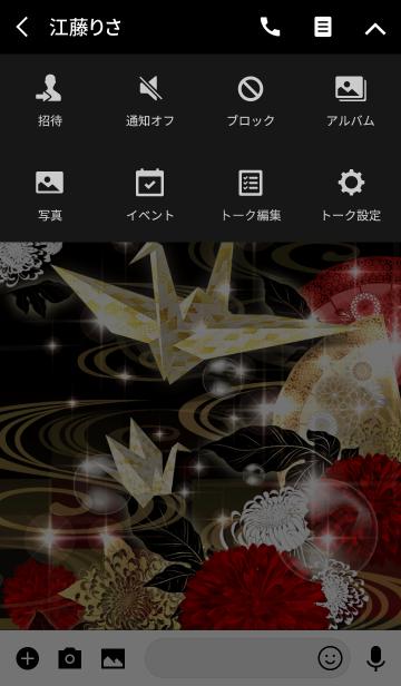 折り紙 ~鶴~の画像(タイムライン)