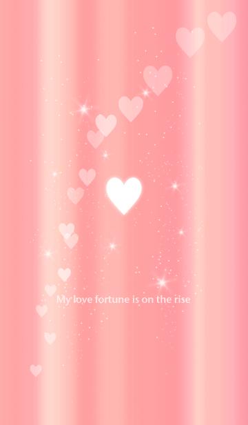 恋愛運UPのピンクとハートの画像(表紙)