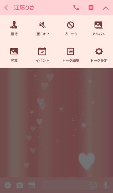 恋愛運UPのピンクとハートの画像(タイムライン)