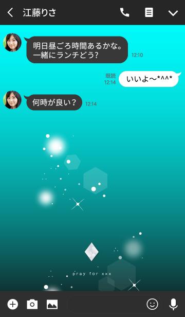 pray for xxx blue blackの画像(トーク画面)