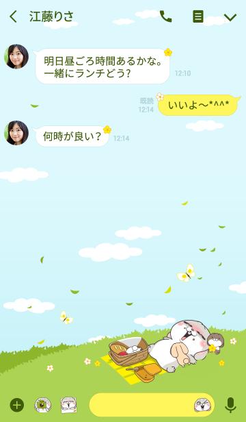 Very Miss Rabbit: Picnicの画像(トーク画面)