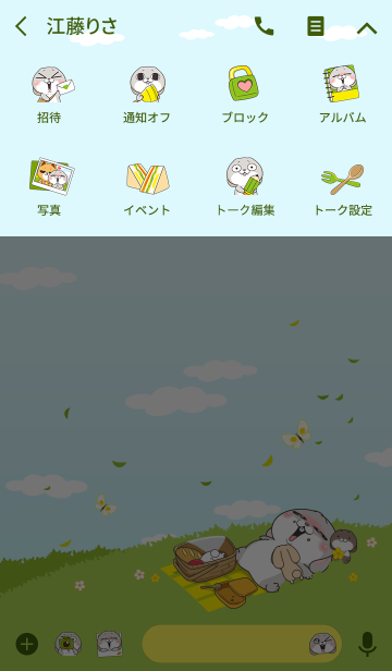 Very Miss Rabbit: Picnicの画像(タイムライン)