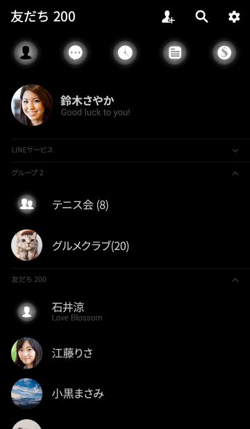 Simple Gray Light Theme (jp)の画像(友だちリスト)
