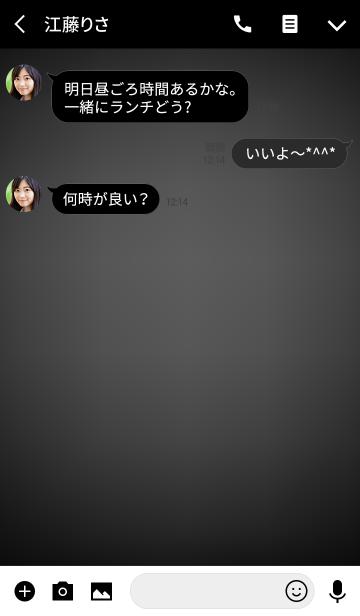 Simple Gray Light Theme (jp)の画像(トーク画面)