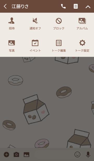 MY MILK! -COFFEE-の画像(タイムライン)