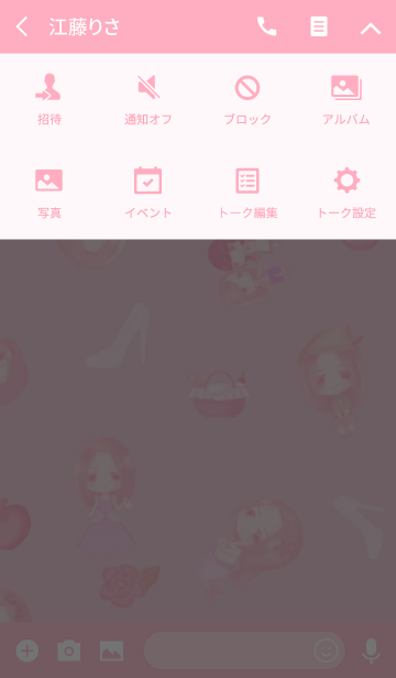 ふぁんしぃあゆちゃんの画像(タイムライン)