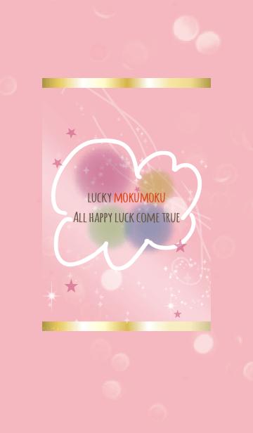 ピンク / 運気UP風水の手描き雲の画像(表紙)