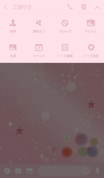 ピンク / 運気UP風水の手描き雲の画像(タイムライン)