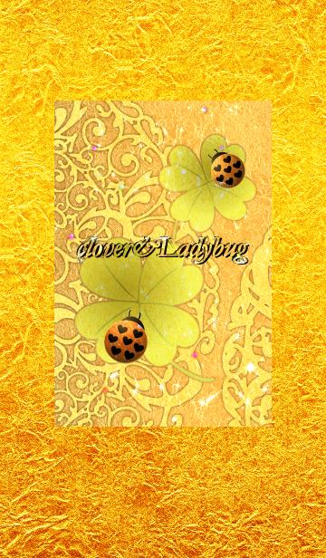 運気を向上させる着せ替え:clover&Ladybugの画像(表紙)