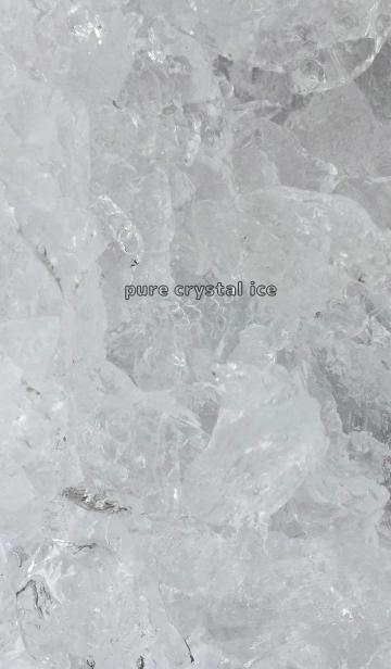 pure crystal iceの画像(表紙)
