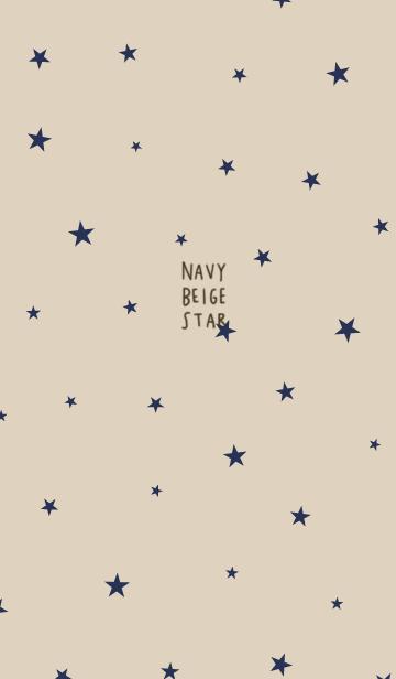 ベージュとネイビー&星の画像(表紙)