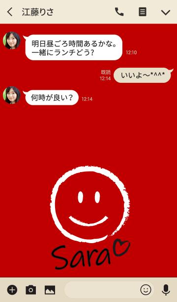 Smile Name さらの画像(トーク画面)