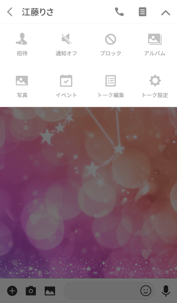 【てんびん座】恋愛成就のおまじない❤の画像(タイムライン)