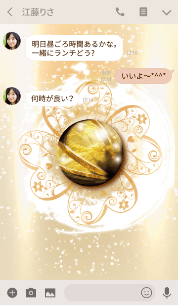 全運気上昇♣Power stone & Lucky cloverの画像(トーク画面)