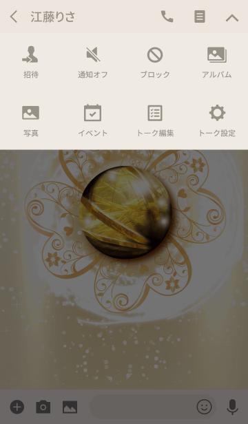 全運気上昇♣Power stone & Lucky cloverの画像(タイムライン)