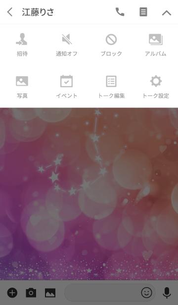 【さそり座】恋愛成就のおまじない❤の画像(タイムライン)