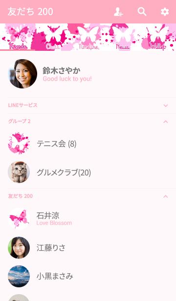 スプラッシュ・ペイント・蝶(ピンク×白)の画像(友だちリスト)