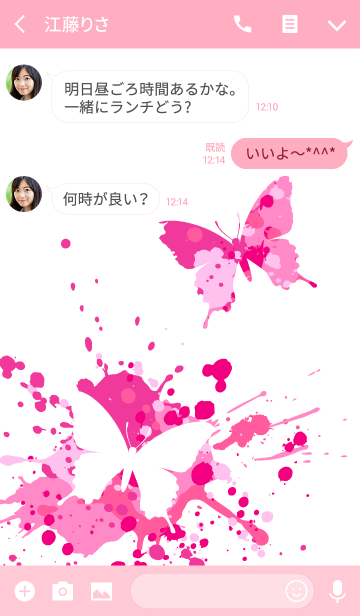 スプラッシュ・ペイント・蝶(ピンク×白)の画像(トーク画面)