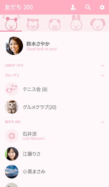 Happy Little Animals (Pink)の画像(友だちリスト)