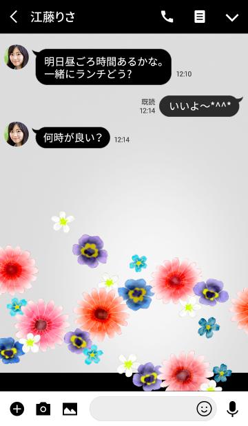 花/ブラック16の画像(トーク画面)