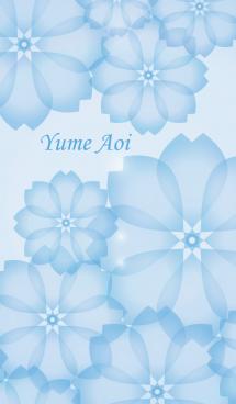 Yume Aoi 画像(1)