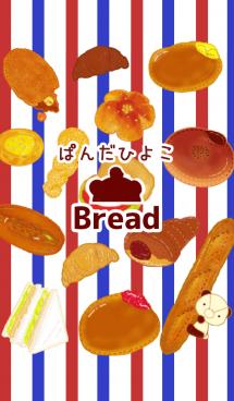 ぱんだひよこbread 画像(1)