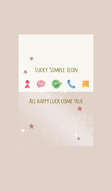[LINE着せかえ] ベージュ&ボルドー/水彩 ラッキーシンプルの画像