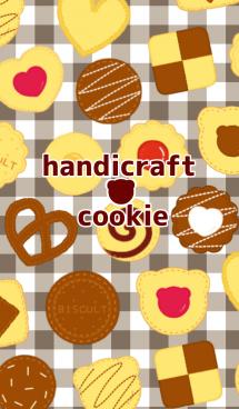 handicraft cookie