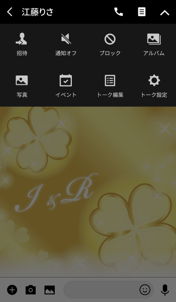 I&R イニシャル 金運UP!ゴールドクローバーの画像(タイムライン)