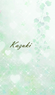 No.234 かずき♥LOVE♥恋愛運上昇♥緑
