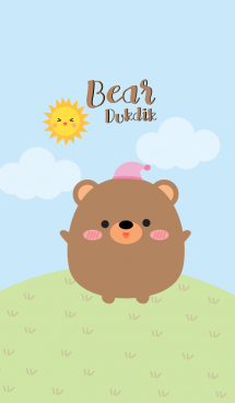 Cute Bear Duk Dik Theme 2 (jp)