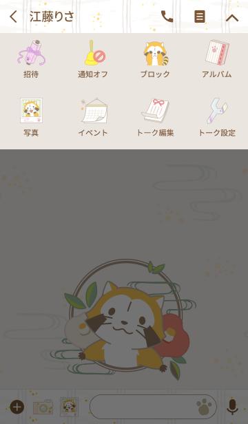 ラスカル☆和デザインの画像(タイムライン)