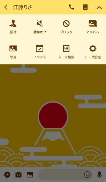 富士山、ICHI-BAN 黄色の画像(タイムライン)