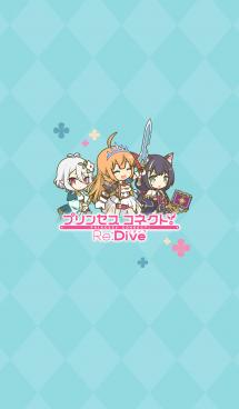 プリンセスコネクト!Re:Dive 画像(1)