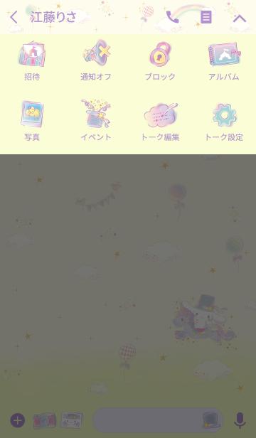 シナモロール ハピネスガールの画像(タイムライン)