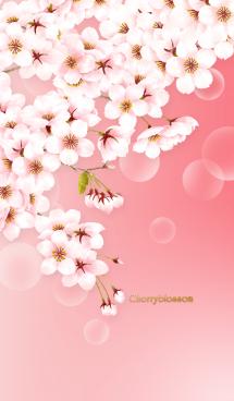 桜咲く幸福(紅) 画像(1)