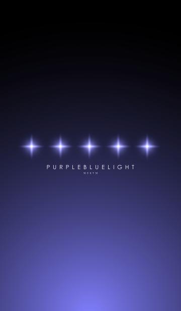 PURPLE BLUE STARLIGHTの画像(表紙)