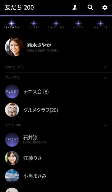 PURPLE BLUE STARLIGHTの画像(友だちリスト)