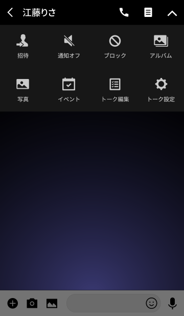 PURPLE BLUE STARLIGHTの画像(タイムライン)